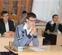 Тульские школьники написали ЕГЭ по математике