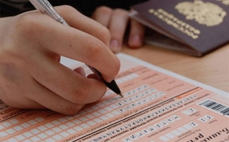 Выпускник из Щёкино написал ЕГЭ по географии на 100 баллов
