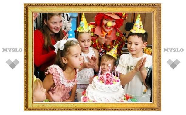 В Туле пройдет детский праздник