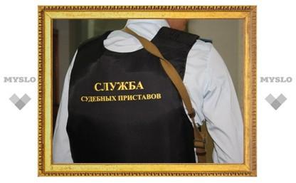 В Тульской области осудили бывшего судебного пристава