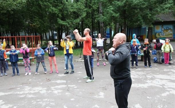 В детских лагерях Тульской области прошла акция «Зарядка со стражем порядка»