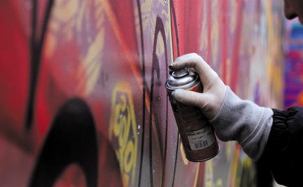 На тульских улицах уже начали появляться граффити