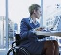 В Тульской области трудоустроено 45 000 людей с ограниченными возможностями здоровья
