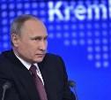 20 июня пройдет прямая линия с Владимиром Путиным