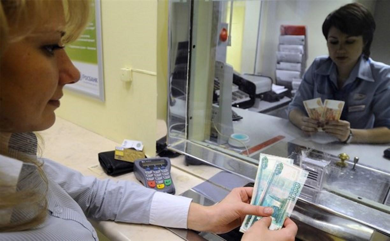 В Тульской области 30 населённых пунктов не получают «чернобыльские» по ошибке