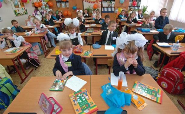 Ученики начальных классов бесплатно получат дневники