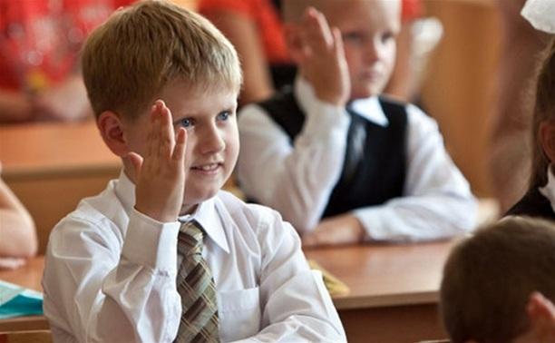 """Школа №33 отказалась участвовать в проекте """"Образовательный комплекс"""""""