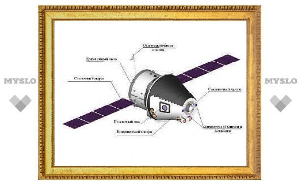 """Финансирование нового российского космического корабля """"оставило желать лучшего"""""""