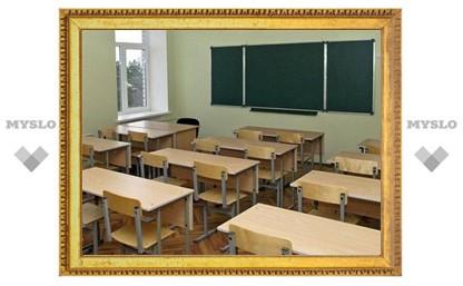 Более ста классов Тулы закрыто на карантин