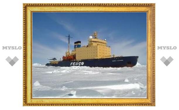 Застрявший в Антарктике российский ледокол взял курс на Огненную Землю