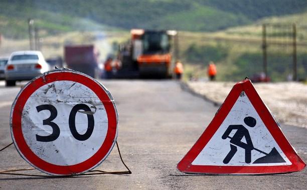 Дорогу «Калуга – Тула – Михайлов – Рязань» отремонтируют в 2015 году
