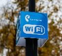 Туляки могут теперь бесплатно пользоваться Wi-Fi интернетом в точках доступа по проекту устранения цифрового неравенства