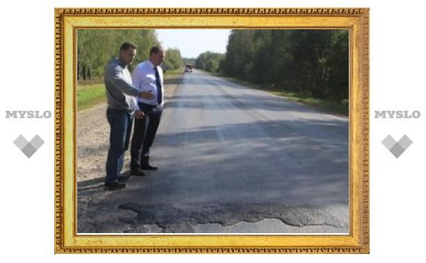 Туляки недовольны ремонтом дороги Тула-Белев