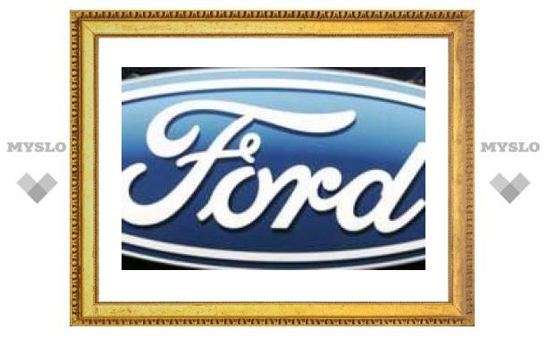 Рабочие российского завода Ford в полночь прекратили забастовку