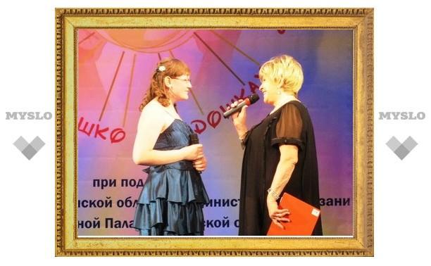 Тульскую поэтессу отметили на фестивале