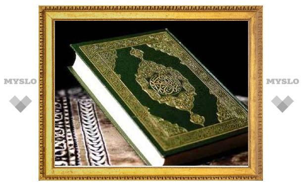 Египтяне высказались за введение норм шариата