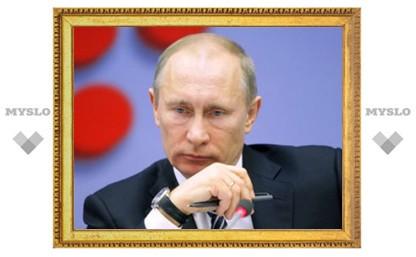 Пермяк отсудил у Путина 244 рубля