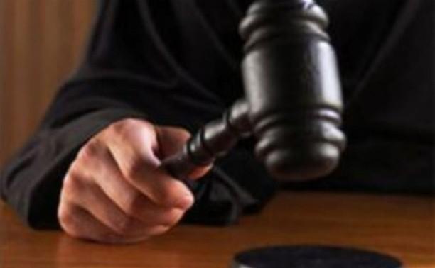 В Тульской области завершено расследование тройного убийства