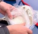 Тульская полиция задержала цыганку-наркодилера