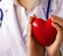 Туляки смогут попасть на прием к кардиологу в праздники