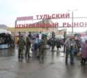 Руководство тульского Центрального рынка оштрафовали на 10 тысяч рублей
