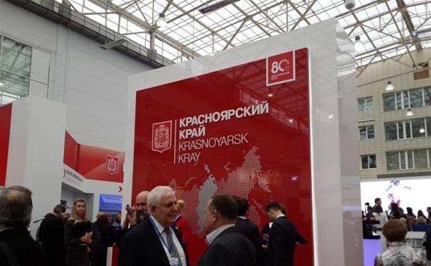 На экономическом форуме в Красноярске рассказали об инвестиционном климате Тульской области