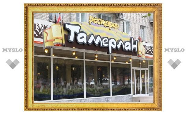 В Туле открылся новый ресторан