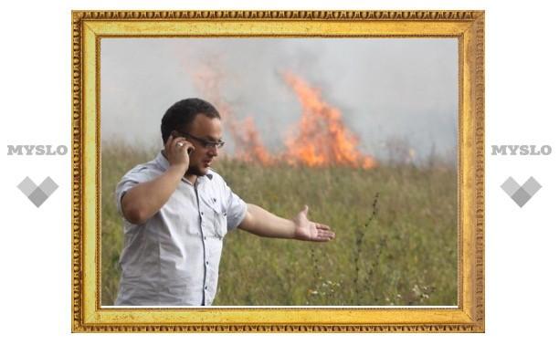 Тульская область второй год подряд оказалась не готовой к пожарам