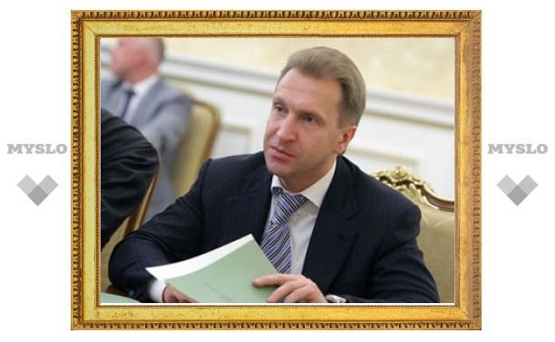 Путин и Шувалов разошлись в оценках роста российского ВВП-2010