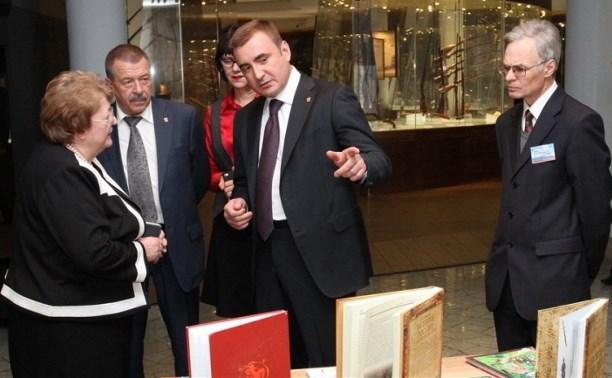 Алексей Дюмин посетил Тульский музей оружия