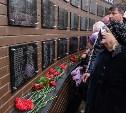 В Туле прошёл митинг в память о ликвидаторах чернобыльской катастрофы