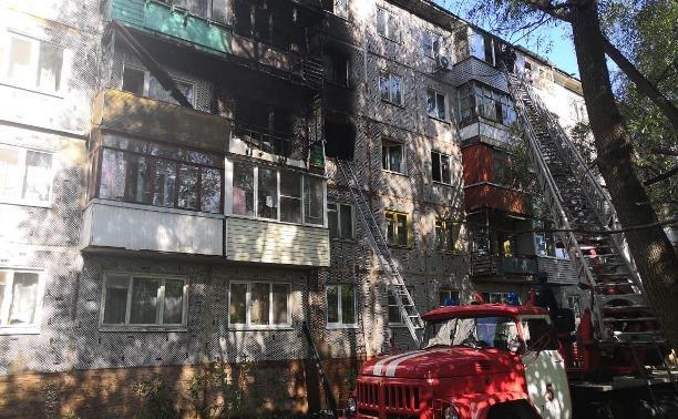Трое погибших на пожаре в Туле: следствие заявило о поджоге