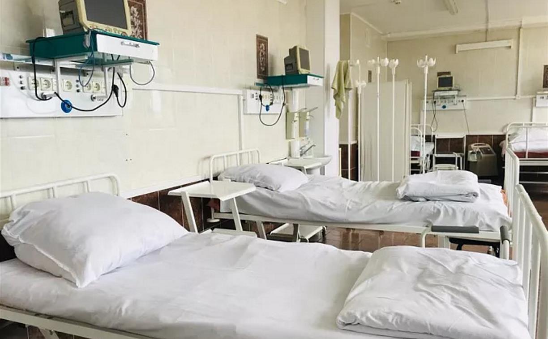 Пульмонология тульской ГБ №10 открыта после карантина: сотрудники и пациенты находились там две недели