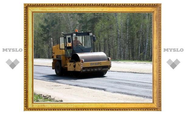 Под Тулой отремонтируют дорогу в Маслово
