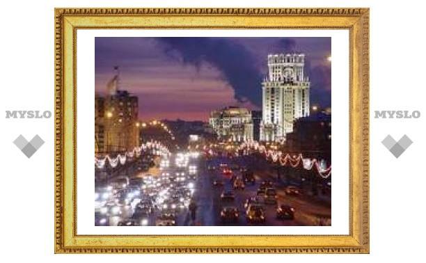 Москва вновь названа самым дорогим городом мира
