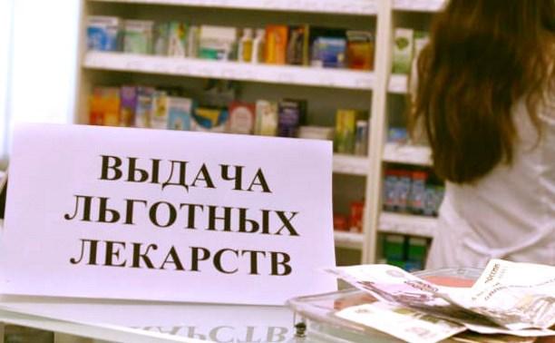 Регионы получат 3,8 миллиарда рублей на льготные лекарства