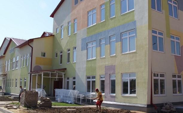 В Туле сотрудники администрации проинспектировали строительство дошкольных учреждений