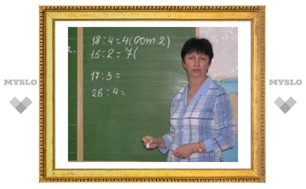 Сегодня День учителя