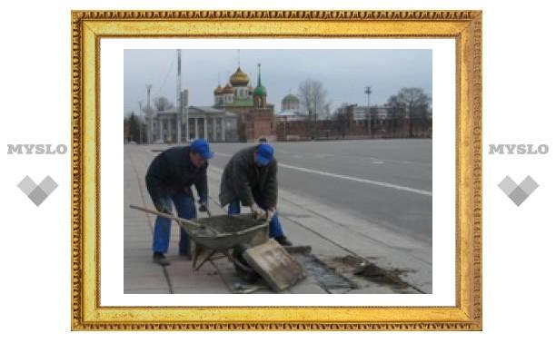 Площадь Ленина в Туле приводят в порядок