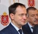Владимир Мединский приедет на открытие экспозиции на Куликовом поле