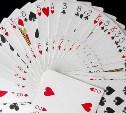 В Ефремове игра в карты переросла в серьезную драку