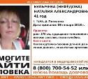 Туляков просят помочь в поиске пропавшей женщины