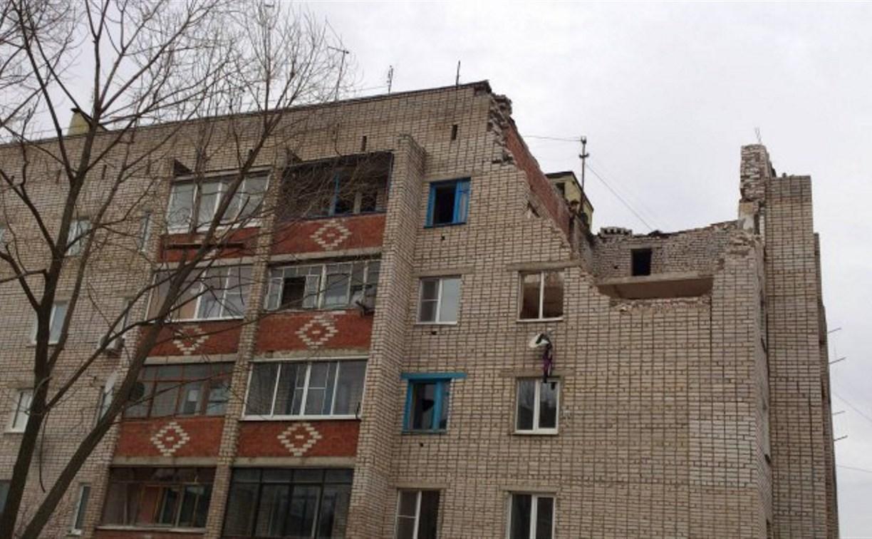 Повреждённый взрывом дом в Ясногорске восстановят к осени 2016 года