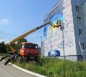 Самарские райтеры начали рисовать граффити на фасаде дома в пос. Иншинский