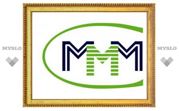 Сайты МММ закрыли для туляков