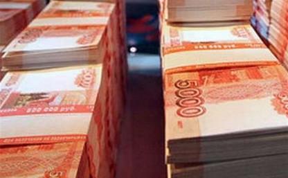 """""""Городам трудовой славы"""" выделят 4 млн рублей"""