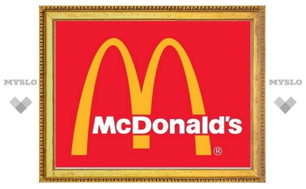 """В Туле откроется еще один """"Макдональдс""""?"""