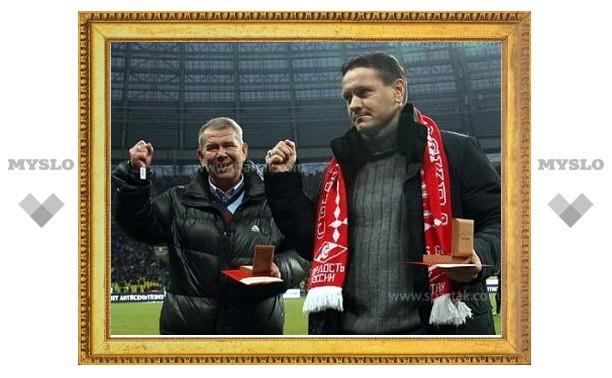 Дмитрию Аленичеву вручили золотой перстень