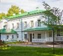 В Ясной поляне отмечают 190-летие со дня рождения Льва Толстого