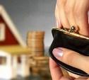 В 2016 году срок уплаты имущественных налогов перенесён на 1 декабря